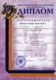 МАН 2010 Панченко