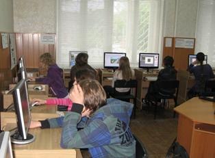 Харьковский лицей (средняя школа) Профессионал